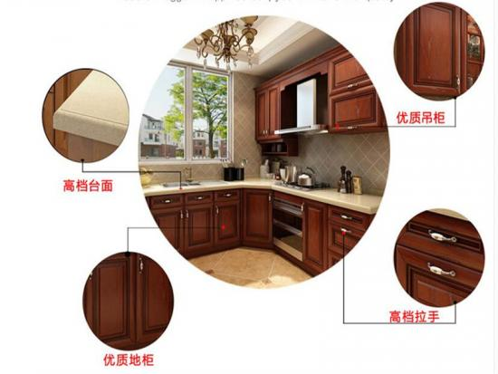 customized wood cabinets